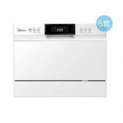 19日0点:Midea 美的 D1S 台嵌两用洗碗机 6套1399元包邮(立减,限前1小时)