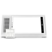22日0点:雷士 E-JC-60BLHF83-2多功能风暖浴霸 2610W299元(前30分钟)