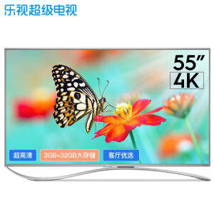 29日0点: Letv 乐视 超4 X55 55英寸 4K 液晶电视