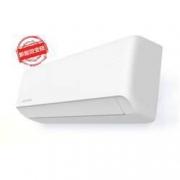 25日0点: WAHIN 华凌 KFR-26GW/N8HA3 1匹 变频冷暖 壁挂式空调