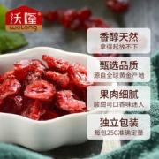 沃隆 蔓越莓干 180g罐装