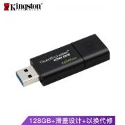 Kingston 金士顿 DT 100G3 USB3.0 U盘 128G89.9元