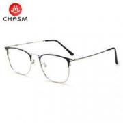 CHASM 近视全框眼镜框 黑银+配1.60非球面镜片79元包邮(需用券)