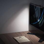 1日0点: Lenovo 联想 LEGION 拯救者 Gears 多功能屏幕护眼挂灯