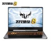 ASUS 华硕 飞行堡垒8 15.6英寸笔记本(i7-10870H、8GB、 512GB、GTX 1660Ti、144Hz)7399元包邮(需用券,需定金100元)