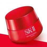 SK-II 大红瓶 面霜 50g 送一年腾讯视频+PLUS会员890元