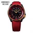 SEIKO 精工 × 街霸5 合作限定款 SRPF20K1 KEN肯 机械腕表3000元