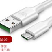 3A 百客莱 安卓数据线 1米¥1.10 3.5折