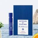 ACQUA DI PARMA 帕尔玛之水 蓝色地中海加州桂香1.2ml9.9元包邮
