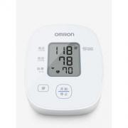 Omron 欧姆龙 U10 上臂式电子血压计
