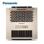 百亿补贴:Panasonic 松下 FV-RB16U1N 超薄三合一吊顶浴霸759元包邮