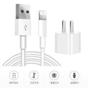酷吉 苹果充电器+苹果数据线1米12元(需用券)