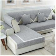 QUATREFOIL 沙发巾 多用途盖巾 90*90cm 典雅灰 *4件87.56元(合21.89元/件)