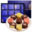 PLUS会员:诺梵手工 慕月中秋团圆巧克力月饼  315g*2件128.5元包邮(折64.25元/件)