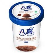 BAXY 八喜 巧克力口味 冰淇淋 550g *4件110元(合27.5元/件)
