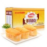达利园 软面包原味面包 1500g32.9元