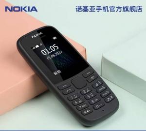 Nokia 诺基亚 105 移动电话机