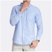 Baleno 班尼路 8880402702B02 男士修身牛津纺衬衣54.95元