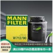 MANN 曼牌 W712/90 机油滤芯 适用大众/斯柯达 *3件68.5元(合22.83元/件)