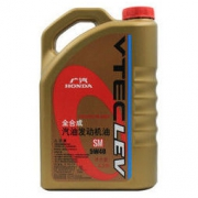 HONDA 广汽本田原厂 全合成机油 SM级 5W-40 4L *3件