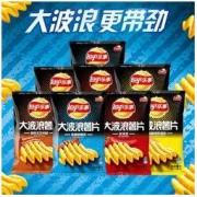 乐事大波浪薯片香脆烤鸡翅味70g休闲食品零食小吃新老包装交替 *35件