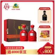 古井贡酒 50度 古16 500ml 礼盒装白酒 口感浓香型769.85元