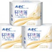 百亿补贴! ABC 超薄0.1cm进口柔软日用卫生巾套装 240mm*3包
