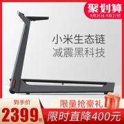 小米生态链 小金 K15s可折叠智能静音跑步机 走步机2249元包邮正价3999元