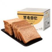 Krodo 可啦哆 黑麦全麦面包 350g
