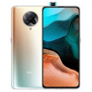 Redmi 红米 K30 Pro 变焦版 5G智能手机 8GB+256GB 全网通 水色天光3059.1元