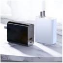 BASEUS 倍思 CCFSCH907-01 智能触控数显 1A1C 充电器 45W57.4元