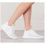 adidas 阿迪达斯 Tubular Defiant 小椰子系列 S75250 女款板鞋