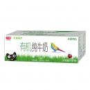 88VIP:Bright 光明 有机纯牛奶 200ml*24盒 *2件 +凑单品117.77元包邮(58.89元/件,返48元猫超卡)