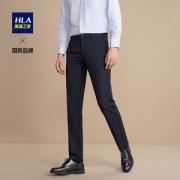 HLA/海澜之家 商场同款 男士弹力商务休闲裤 YKK拉链79元包邮持平历史低价