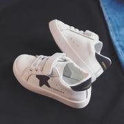 CESHOESES 2020春秋季新款儿童休闲运动星星小白鞋 多款34.9元包邮(需用券)