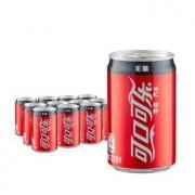 24日0点、限地区:可口可乐 零度 无糖 汽水 碳酸饮料 200ml*24罐