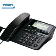 PHILIPS 飞利浦 CORD118 固定电话