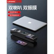 Lenovo 联想 B09 双喇叭音箱29元包邮(需用券)