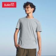 Baleno 班尼路 88902284 男士T恤低至18.95元包邮(需用券)