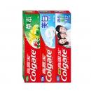 Colgate 高露洁 防蛀美白牙膏 140g*2支7.5元包邮