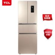 TCL  BCD-318WEZ50 风冷无霜法式多门电冰箱  (流光金)318升1999元包邮