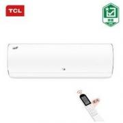 TCL 1.5匹 变频 新一级能效 静音智能 冷暖家用 初荷 挂壁式空调挂机KFRd-35GW/D-FR11Bp(B1)2299元