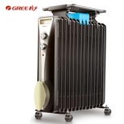 格力 油汀取暖器 电暖气 13片 2200W