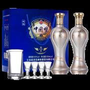 龙瓷 中国梦 52度 纯粮老酒 500ml*2瓶69元包邮含酒具一套