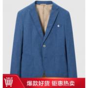HLA 海澜之家 HWXAD1E040T48 男士西服外套