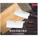 Wüsthof 三叉 Gourmet美食家系列 9284 不锈钢刀具2件套482.3元