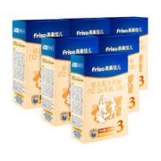 Friso 美素佳儿 幼儿配方奶粉 3段 2400g *2件596.64元(合298.32元/件)