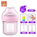 gb 好孩子 新生儿硅胶奶瓶防胀气 120ml29.5元