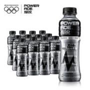 限华东:可口可乐 Coca-Cola 爆锐耐力 PowerAde Nai运动饮料 500ml*12
