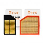 卡卡买 KP000 空气滤芯9.9元包邮(需用券)